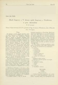 Skarb brązowy z V okresu epoki brązowej z Uścikówca w pow. obornickim