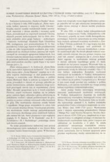 Novye pamâtniki âmnoj kul'tury stepnoj zony Ukrainy, otv. red. O. G. Šapošnikova, Kiev 1987 : [recenzja]