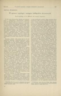 W sprawie typologii i zasięgów kabłączkowych skroniowych
