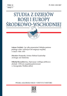 Serbian Political Leadership: Archetype and Modernity