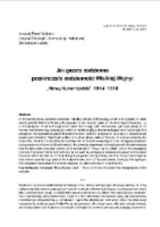 """Jak gazeta codzienna przekraczała codzienność Wielkiej Wojny: """"Nowy Kurier Łódzki"""" 1914–1918"""