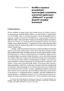 """Konflikt w wymiarze przynależności organizacyjnej i uczestnictwa w protestach społecznych: """"Solidarność"""" w opozycji do partii i związków branżowych"""