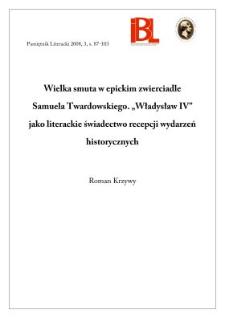 """Wielka smuta w epickim zwierciadle Samuela Twardowskiego. """"Władysław IV"""" jako literackie świadectwo recepcji wydarzeń historycznych"""
