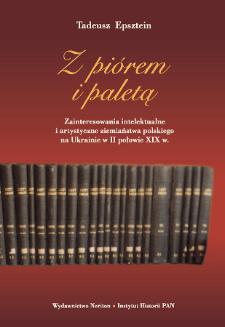 Z piórem i paletą : zainteresowania intelektualne i artystyczne ziemiaństwa polskiego na Ukrainie w II połowie XIX w.