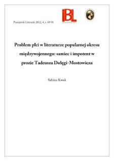 Problem płci w literaturze popularnej okresu międzywojennego: samiec i impotent w prozie Tadeusza Dołęgi-Mostowicza