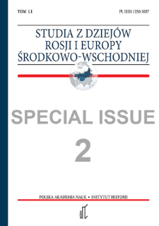 Polish foreign policy and role of the armed forcesin geopolitical considerations of Lieutenant Colonel Tadeusz Zakrzewski addressed to Prime Minister Władysław Sikorski