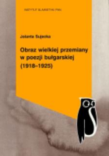 Obraz wielkiej przemiany w poezji bułgarskiej (1918-1925)