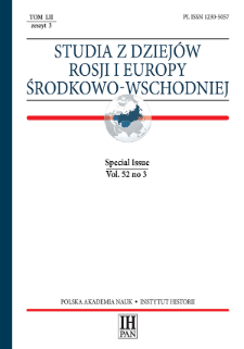 The role and significance of Russian doctrinal documents, with particular focus on information security doctrines from 2000 and 2016
