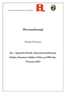 """Płeć transformacji. Rec.: Agnieszka Mrozik, Akuszerki transformacji.Kobiety, literatura i władza w Polsce po 1989 roku. Warszawa 2012. """"LupaObscura"""""""