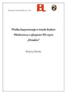 """Wielka Improwizacja w świetle liryków Mickiewicza z rękopisów III części """"Dziadów"""""""