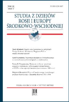 Studia z Dziejów Rosji i Europy Środkowo-Wschodniej T. 52 z. 2 (2017), Strony tytułowe, Spis treści