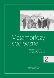 Polacy z Ukrainy Naddnieprzańskiej w Drugiej Rzeczypospolitej