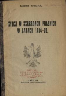Żydzi w szeregach polskich w latach 1914-20
