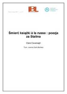 Śmierć książki à la russe: poezja za Stalina