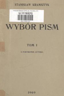 Wybór pism Stanisława Kramsztyka wydany staraniem grona jego kolegów, przyjaciół i uczniów. T. 1