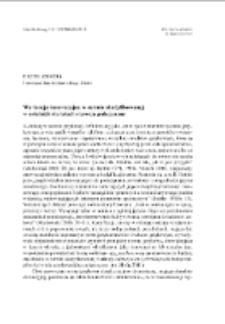 Wariancja innowacyjna w normie skodyfikowanej w ostatnich stu latach rozwoju polszczyzny