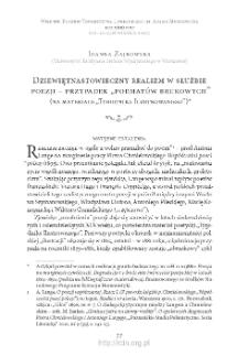 """Dziewiętnastowieczny realizm w służbie poezji – przypadek """"poematów brukowych"""" (na materiale """"Tygodnika Ilustrowanego"""")"""