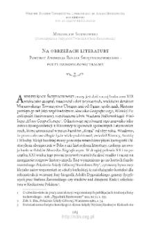 Na obrzeżach literatury. Portret Andrzeja Rocha Świętochowskiego – poety dziedziczonej traumy