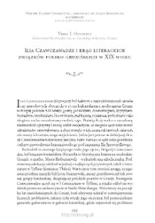 Ilia Czawczawadze i krąg literackich związków polsko-gruzińskich w XIX wieku