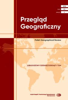 Kongres Geografii Polskiej. 100 lat geografii na Uniwersytecie Warszawskim. 100 lat Polskiego Towarzystwa Geograficznego, 12–14 kwietnia 2018 r., Warszawa