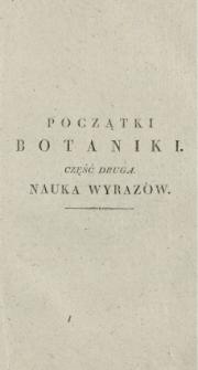 Początki botaniki. Cz. 2, Nauka wyrazów