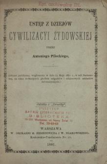 Ustęp z dziejów cywilizacyi żydowskiej