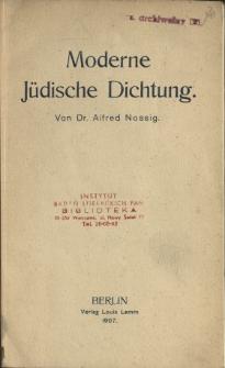 Moderne Jüdische Dichtung