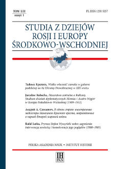 Studia z Dziejów Rosji i Europy Środkowo-Wschodniej T. 53 z. 1 (2018), Title pages, Contents