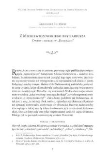 """Z Mickiewiczowskiego bestiariusza. Owady i robaki w """"Dziadach"""""""