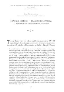 """Tragizm historii – tragizm człowieka. O """"Demostenesie"""" Tadeusza Konczyńskiego"""