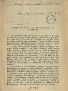 Demokratyzacya społeczeństw a Żydzi