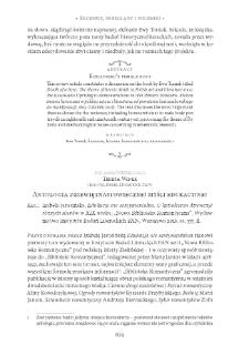 Antologia dziewiętnastowiecznej myśli edukacyjnej. Rec.: Izabela Jarosińska, Edukacja nie-sentymentalna. O kształceniu dziewcząt różnych stanów w XIX wieku, Warszawa 2016