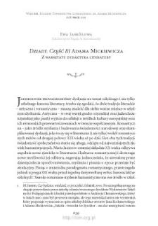 """""""Dziady. Część III"""" Adama Mickiewicza. Z warsztatu dydaktyka literatury"""