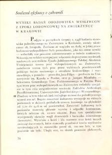 Wyniki badań obozowiska myśliwców epoki lodowcowej na Zwierzyńcu w Krakowie