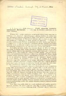 Profil utworów czwartorzędowych Żoliborza