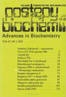 Postępy biochemii, Tom 47, Nr 1