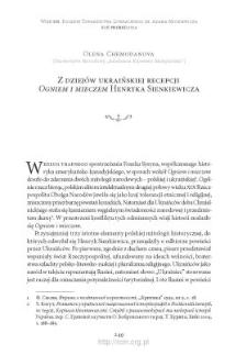 """Z dziejów ukraińskiej recepcji """"Ogniem i mieczem"""" Henryka Sienkiewicza"""