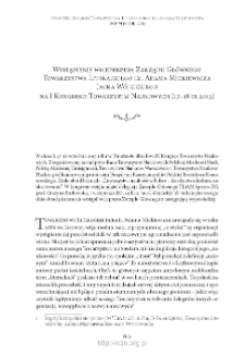 Wystąpienie wiceprezesa Zarządu Głównego Towarzystwa Literackiego im. Adama Mickiewicza Jacka Wójcickiego na I Kongresie Towarzystw Naukowych (17–18 IX 2013)