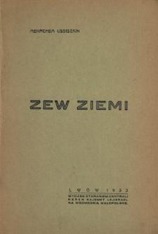 Zew ziemi : mowa wygłoszona na 2. zjeździe nauczycieli palestyńskich zwołanym z inicjatywy Karen Kajemet Lejisrael w osiedlu młodziezy Kfar Hanoar w Ben Szemen, 4 dnia Chanuki 5689 - 11 grudnia 1928