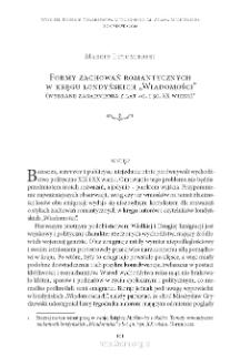 """Formy zachowań romantycznych w kręgu londyńskich """"Wiadomości"""" (wybrane zagadnienia z lat 40. i 50. XX wieku)"""