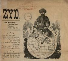 Żyd : zbiór: aforyzmów, przysłów, zdań, piosenek, żartów itp. itp.
