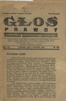 Głos Prawdy 1925 N.69