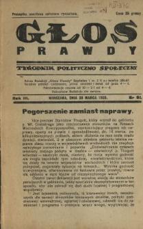 Głos Prawdy 1925 N.81