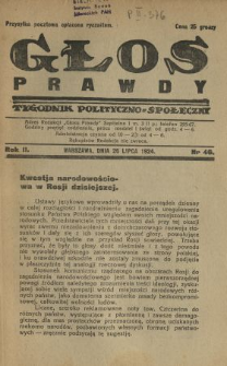 Głos Prawdy 1924 N.46