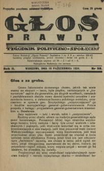Głos Prawdy 1924 N.58