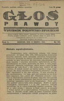 Głos Prawdy 1924 N.66