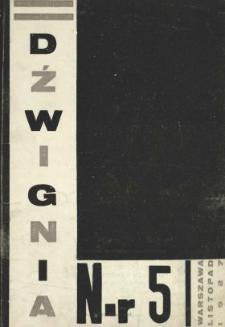 Dźwignia 1928 N.7