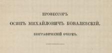 Professor Osip Mihajlovič Kovalevskij : biografičeskij očerk.