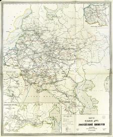 Karta železnyh dorog Rossijskoj Imperii