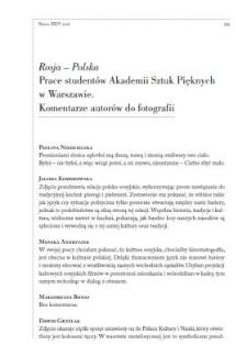 Rosja – Polska. Prace studentów Akademii Sztuk Pięknych w Warszawie. Komentarze autorów do fotografii